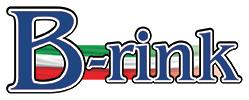 B-rink